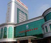 Photo of the hotel Bengbu Ande International Hotel