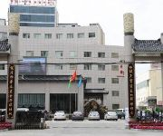 Photo of the hotel Baiyin Hotel