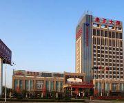 Zhuozheng International Hotel - Baoding