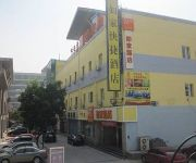 Photo of the hotel Home Inn Baotou Department Store Baiyun Road Branch