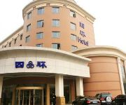 Photo of the hotel Beijing Sihuan Hotel