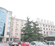 Photo of the hotel Wukesong Hotel - Beijing