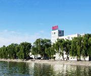 Photo of the hotel Yunheyuan Resort