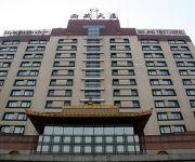 Photo of the hotel Beijing Tibet Hotel