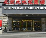 Photo of the hotel Garden Hotel - Beijing
