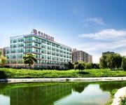 Photo of the hotel Century Huatian Hotel