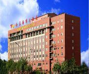 Photo of the hotel Golden Harbor Hotel - Beijing