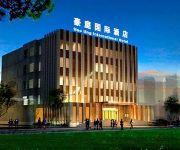 Photo of the hotel Beijing Haoting International Hotel