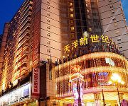 Photo of the hotel Shuiyuan Shangmei Hotel