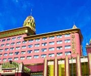 Photo of the hotel Sanming Huangting Lijing Hotel