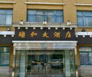 Photo of the hotel Yihe Hotel