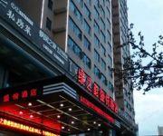 Photo of the hotel Changsha Lvzhiyun Shengyue Hotel