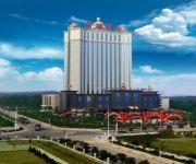Photo of the hotel Mingcheng International Hotel