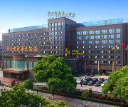 Photo of the hotel Hunan Changsha Furama Hotel