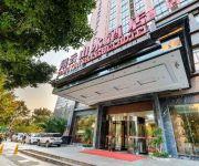 Photo of the hotel Xiangyun Shanshui Hotel - Changsha