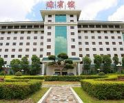 Photo of the hotel Chaozhou Guest Hotel