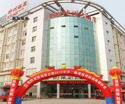 Photo of the hotel Guangzhou Victoria Hotel