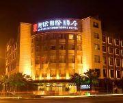 Photo of the hotel Junlin International Hotel - Chengdu