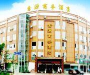 Photo of the hotel Xinyuan Hotel - Chengdu