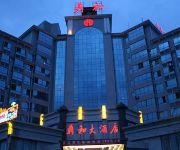 Photo of the hotel Chenzhou Dinghe Hotel