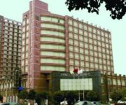 Photo of the hotel ZOYI International Business Hotel