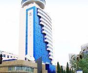 Photo of the hotel Shenzhou Travel Dalian Hotel