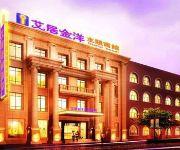Photo of the hotel Yingkou Ijoy Chain Hotel