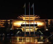 Photo of the hotel Dengfeng Tianzhong Hotel