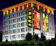 Photo of the hotel Weilai Yiju Hotel Dengfeng Shaolin Temple