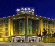 Photo of the hotel Minshan Hotel
