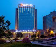 Photo of the hotel Century Sunshine Hotel - Emeishan