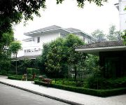 Photo of the hotel Emei Mountain International Conference Holiday Hotel