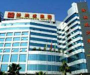 Photo of the hotel Zhongying Holiday Hotel Foshan Lecong