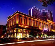 Photo of the hotel YinHao Holiday Hotel - Foshan