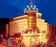 Photo of the hotel Tianhao Hotel - Guangyuan