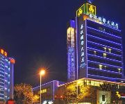 Photo of the hotel Jin Cheng Hotel - Anning