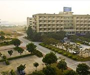 Photo of the hotel Austotel Smart Baiyun Airport