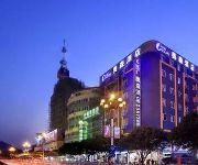 Photo of the hotel Jinjiang Inn Jingsan Road - Jinan