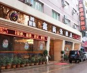 Photo of the hotel Guilin Jingxing Business Hotel