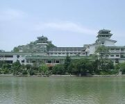 Photo of the hotel Guilin Park Hotel