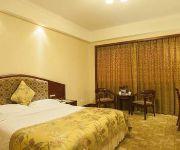 Photo of the hotel Guiyang Jinjiang Flower Hotel