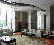 Photo of the hotel Lejia Business Hotel - Hai'an