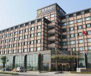 Photo of the hotel Haiyan International Hotel