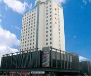 Photo of the hotel Huangshan City Hotel