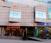 Photo of the hotel Tian Hong Hotel- Heze
