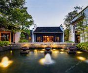 Photo of the hotel Yurun Hanyuelou Villa Resort