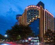 Photo of the hotel Nanfang Hotel - Huizhou
