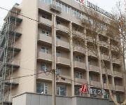 Photo of the hotel Jinjiang Inn Jiaozuo Jianshe Road