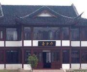 Photo of the hotel Zhejiang South Lake 1921 Club Hotel