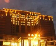Photo of the hotel Jiexi Uchoice Hotel